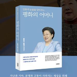 韓国ニュース検索(2020.02.03)