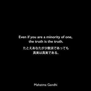 Re:ヨンギ氏記事「少数派であっても虚偽は虚偽である」