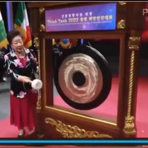 9日、神統一韓国のためのTHINK TANK 2022 出帆希望前進大会
