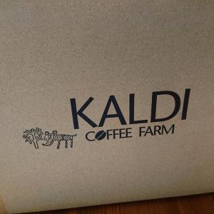 通販でKALDI商品購入ー!