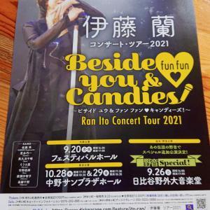 伊藤蘭 コンサートツアー2021