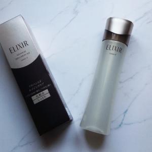 【つや玉】エリクシールの化粧水を試してみた!