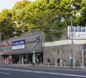 成田国際空港(NRT)→仙台空港(SDJ)   全日空(ANA)2014便に乗って仙台市電を見に行こう作戦です!!