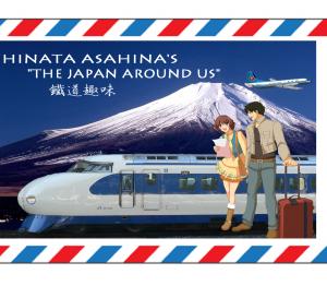 58.3パーミル坂を駆け上がる 坂の街の路面電車 函館市電さんだよぉ!!