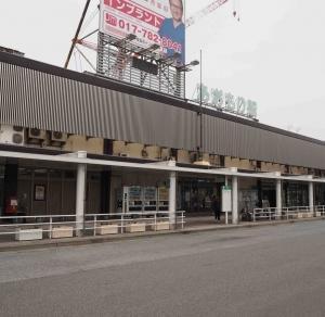 青函連絡船の輝き残るホームがある青森駅です!!