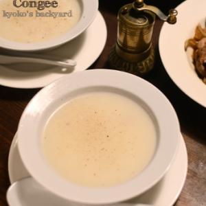 中華粥(白湯粥)に、ケールとレタスの酢醤油炒めと、生姜焼き風の豚肉炒めを添えて