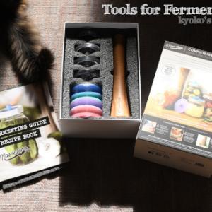 発酵食作りの道具が届きました♪
