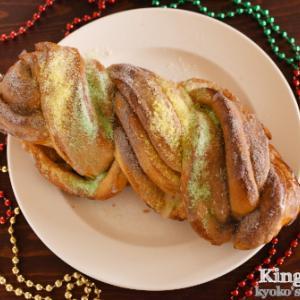 マルディグラのキングケーキ2021