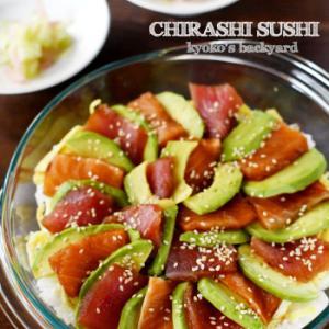 漬けマグロ・漬けサーモン・アボカドのちらし寿司