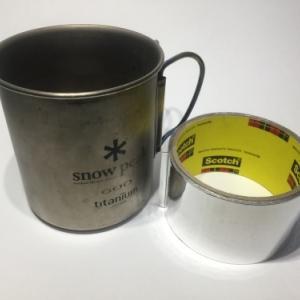 チタンマグカップ用注ぎ口 銀の嘴の造り方