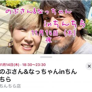 ウフ号 浜松にも行っちゃうよ!