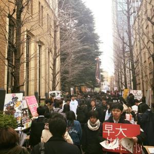 早稲田大学で出版会議