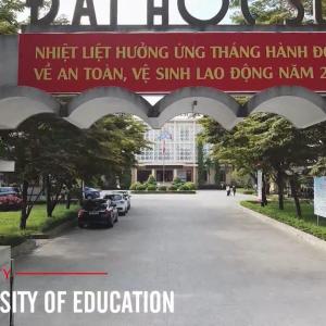 ベトナム国立フエ大学特任教授就任!