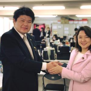 竹谷とし子参議院議員が来所