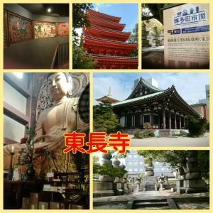 お寺と土産と