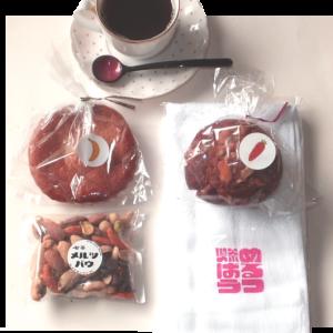 Coffee Break-画家の食い方
