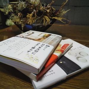 読書の秋とスカーレット