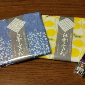TSUTAYAの雑貨とレンタルDVD