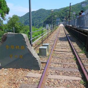 京丹後つれづれ旅2020