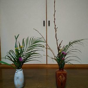 初めての花のサブスクは「和」