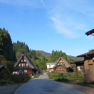 秋のドライブ旅行Ⅰ*五箇山*