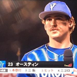 阪口くん、最高の復活勝利おめでとう!