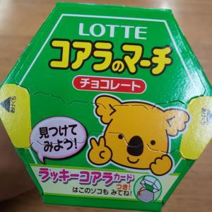 今日もQ足☆お菓子で繋ぐ