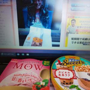今日はQ足☆今年度もよろしく(^o^)v