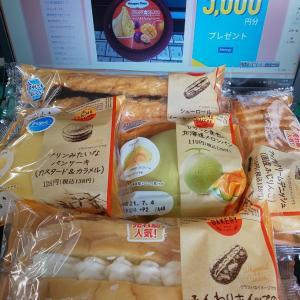 今日もQ足☆FMのパンで俺のパン祭り