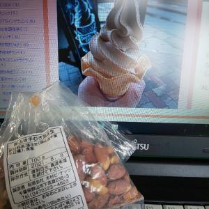 今日の朝ラン☆プチ坂6本ラン