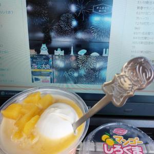 今日の朝ラン☆しろくまアイス
