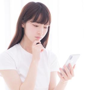 未納が多い人は令和元年10月から始まる年金生活者支援給付金でますます損する。