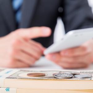 hirokiです!年金財政検証と財政再計算についての記事群ご案内(本日の有料メルマガご案内)