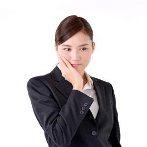 配偶者が年金を貰い始めた時に起こる、本人の年金額の減額のタイミング。