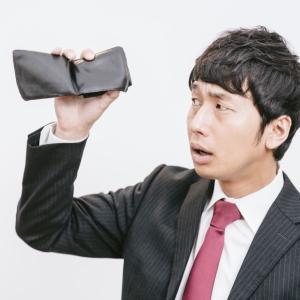 お金や財布を雑に扱ったらダメよ…^^;