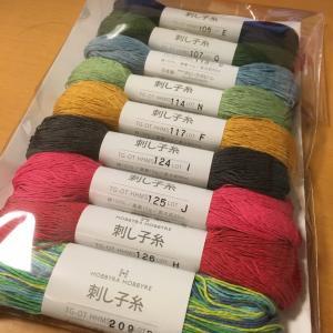 ホビーラホビーレの刺し子糸と100均刺し子糸を検証
