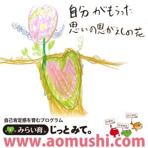 18歳の学生が描いたwillの花のご紹介!その1
