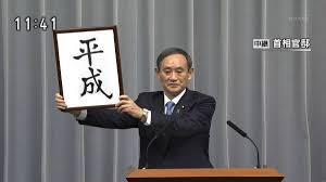 【菅総理誕生】 スガノミクスはアベノミクスを超えられるか?