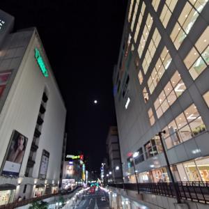 中秋の名月 in 町田