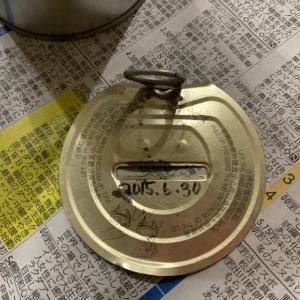 [雑記]500円玉貯金開封してみました!