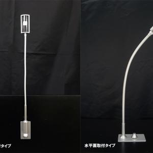 【納品事例紹介】寝室読書灯LFX1ボリューム付無段階調光タイプ