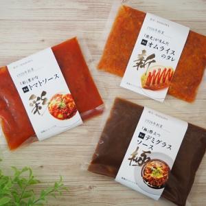 ♪岡山オムライス*オムライスの店おすすめセットを食べてみた。