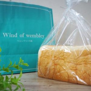 ♪食パン専門店『Wind of wembley ウエンブリーの風』ファイネストで朝ごぱん。