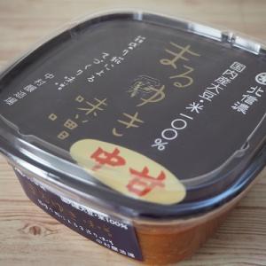 ♪箱守り糀の手づくり味噌 まるゆき味噌