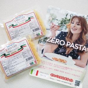 ♪究極のヘルシー麺♡ZERO PASTA ゼロパスタ