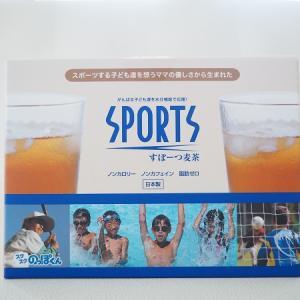 ♪アミノ酸配合!甘くないスポーツ飲料「すぽーつ麦茶」