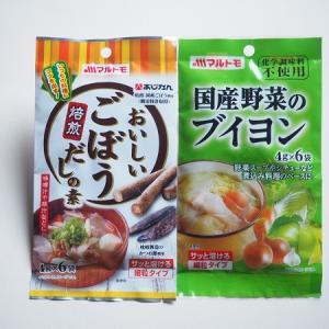 ♪9/1新発売!<ごぼうだしの素>で豚汁がグレードアップ ٩(ˊᗜˋ*)وOh!