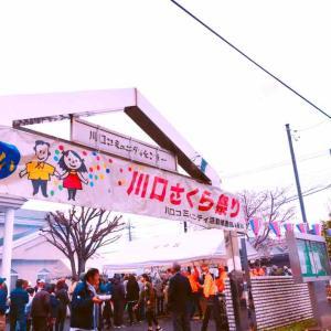 恒例の町内さくら祭り