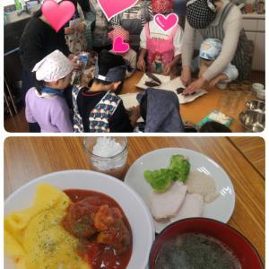 親子で作るバレンタインデーディナー料理教室!を開催しました~♪