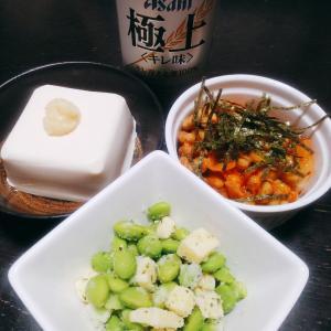 豆と発酵食品のおつまみ